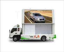 Xe tải quảng cáo di động